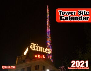 2012 Tower Site Calendar